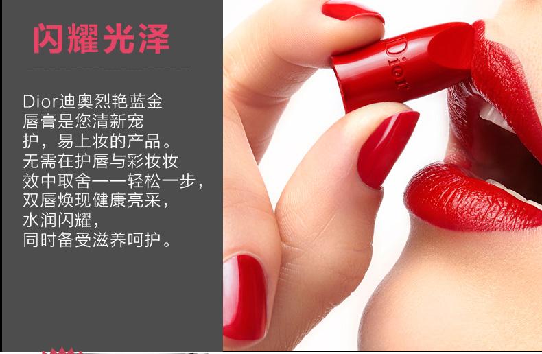 全新正品,迪奧 烈艷藍金唇膏 烈焰口紅 3.5g 999 廣告色