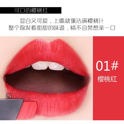 全新正品,YSL圣罗兰 小金条细管哑光雾面唇膏 2.2g 1 樱桃红