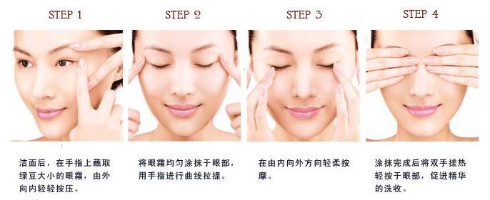 iope亦博pro-retinol精华眼霜中含有PRO RETINOL复合成分哦~会整天呵护暗沉的眼部肌肤和细纹,令眼部白皙嫩滑呢~可以有效的改善老化的第一征兆哦~眼部细纹和暗沉肌肤,使用后可以早晚24小时呵护眼部细纹和暗沉肌肤~得到立即改善肤色和肌理令眼部幼嫩白皙的功效哦~ 这款眼霜保质期只有2年哦~不添加防腐成分。25ML的大容量,基本可以用3个月左右。质地方面是乳霜状的,比普通眼部精华要厚,但是比普通眼霜又要轻盈,非常好吸收,淡淡的香味~IOPE是韩国的顶级品牌,狂甩兰芝一大截! 适用肌肤:所有肤质